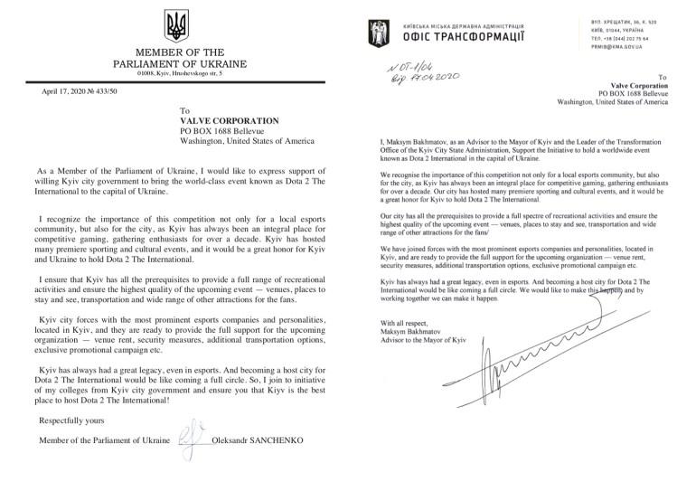Киев подал заявку на проведение турнира The International 2021 по Dota 2