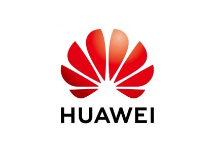 Huawei готовит к выходу свой первый GPU и линейку специализированных ускорителей