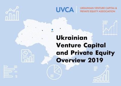 В 2019 году в украинские стартапы и ІТ-компании было инвестировано более $0,5 млрд – это новый рекорд