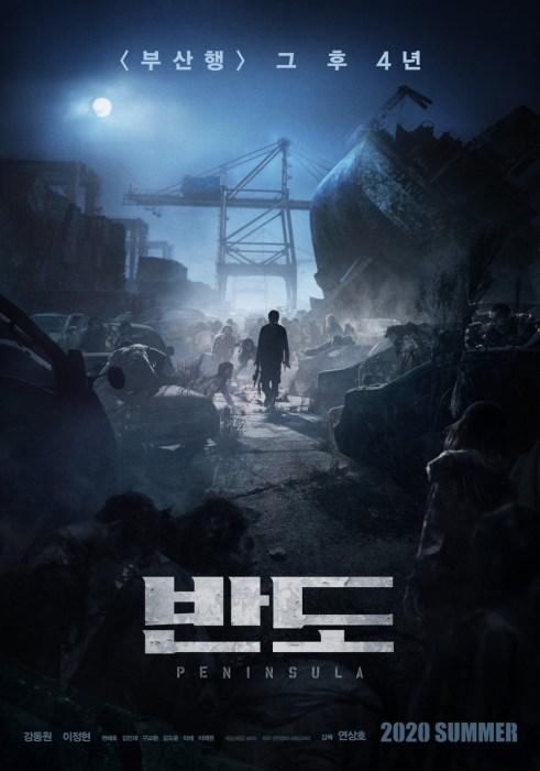 """Вышел первый трейлер корейского зомби-хоррора Peninsula / """"Полуостров"""", который является прямым продолжением """"Поезда в Пусан"""""""