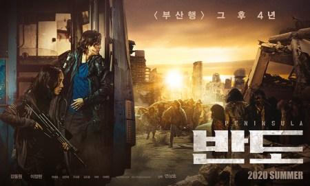 Вышел первый трейлер корейского зомби-хоррора Peninsula / «Полуостров», который является прямым продолжением «Поезда в Пусан»
