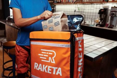 В Полтаве начал работу сервис доставки Raketa