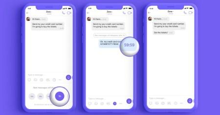 Мессенджер Viber добавит исчезающие сообщения в обычные чаты для повышения конфиденциальности переписки