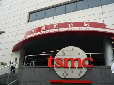 TSMC вложит $12 млрд в новый завод по выпуску 5-нм продукции в США