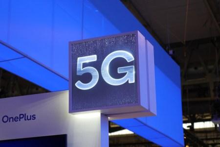 Huawei заявила о прорыве в конструкции антенн 5G