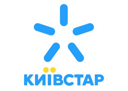 Обновлено: В работе сети «Киевстар» произошел крупный сбой — пользователи остались без домашнего интернета