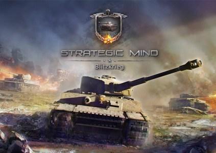Пошаговая стратегия Strategic Mind: Blitzkrieg от киевской студии Starni Games выйдет в Steam 22 мая 2020 г.