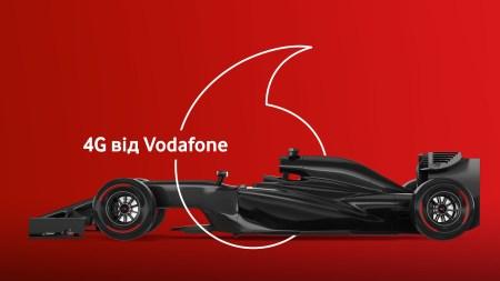 Оператор Vodafone Украина «разогнал» 4G-сеть в Одессе до рекордной скорости 538 МБит/сек на частотах 1800/2600 МГц