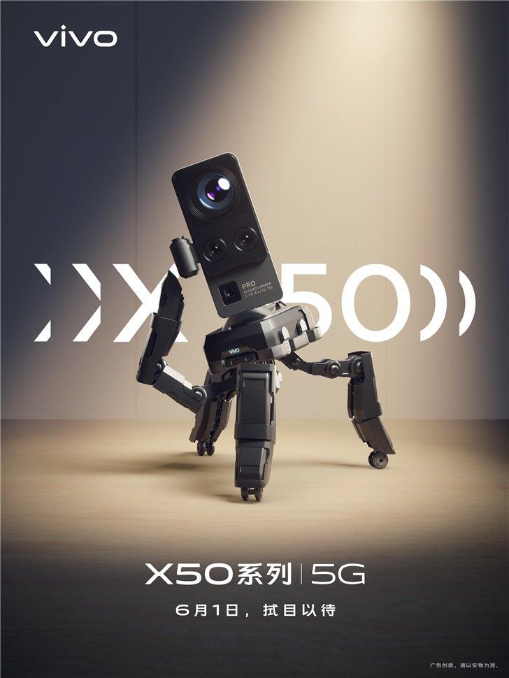 Грядущий флагман Vivo X50 получит камеру с большим объективом и механическим стабилизатором изображения