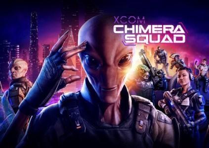 XCOM: Chimera Squad – город доктора Моро