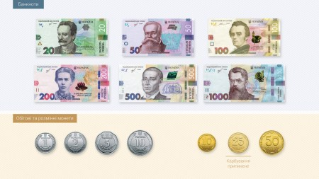 Послезавтра НБУ вводит в обращение 10-гривневую монету, которая завершит процесс обновления банкнотно-монетного ряда гривны