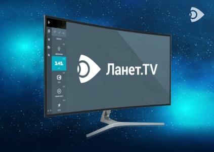 Смотреть онлайн ТВ на Ланет.TV. Украинское телевидение онлайн