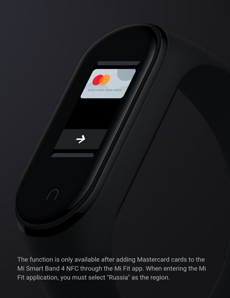 Xiaomi запускает в Европе обновленный фитнес-браслет Xiaomi Mi Band 4 c NFC-платежами картами Mastercard