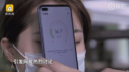 Смартфон Honor Play 4 Pro получил температурный сенсор, его можно использовать в качестве термометра