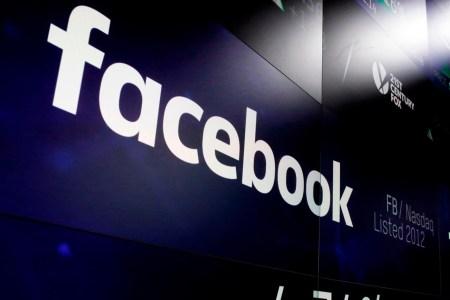 На фоне антимонопольного разбирательства чистая квартальная прибыль Facebook выросла вдвое — до $5,2 млрд