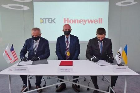 Украинская ДТЭК совместно с американской Honeywell до конца года установят в Энергодаре крупнейшую в Украине промышленную систему накопления энергии мощностью 1 МВт и емкостью 1,5 МВтч