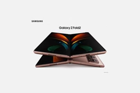 Изображение: обновлённый блок основной камеры складного смартфона Samsung Galaxy Fold 2
