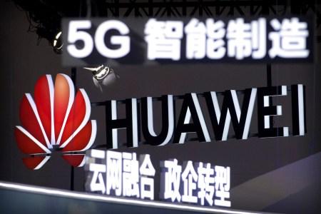 FCC официально назвала Huawei и ZTE угрозой национальной безопасности США