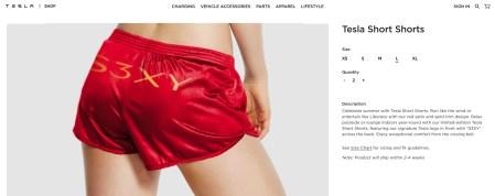 Tesla на самом деле выпустила короткие красные атласные шорты — с надписью S3XY сзади за символические $69.420. Их раскупили в первый же день (остался только размер XL)
