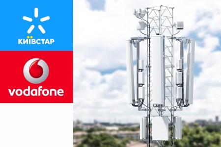 Киевстар и Vodafone Украина: Перенесение номера в другую сеть должно осуществляться только после предварительной идентификации абонента