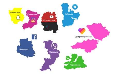Vodafone представила «цветовой» рейтинг областей Украины на основе самых популярных мессенджеров и социальных сетей