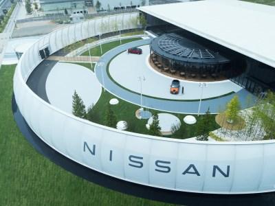 Nissan открыл в Японии павильон с демонстрацией «зеленых» технологий, посетители которого могут оплатить стоянку энергией батарей своих электромобилей