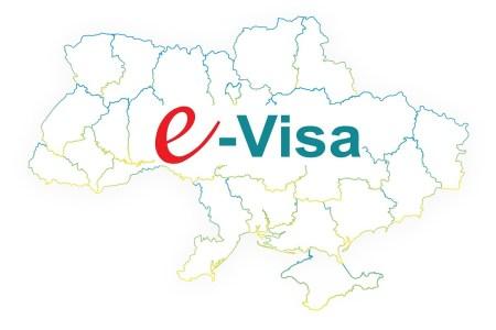 Министерство иностранных дел Украины с 1 ноября будет выдавать электронные визы по обновленной процедуре, консульский сбор снизят с $85 до $20