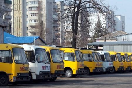 Мининфраструктуры подготовило законопроект о работе маршруток, который должен повысить количество и качество автобусов, улучшить регулярность графика, решить проблему с льготниками, оплатой картой и т.д.