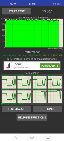 Обзор смартфона vivo X50 Pro