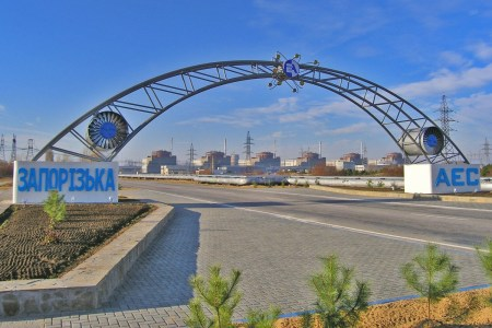 «Энергоатом» совместно с H2 построит вблизи Запорожской АЭС крупнейший в Европе дата-центр, инвестиции составят $700 млн