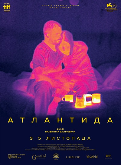 Украина выдвинула на «Оскар» фильм «Атлантида» Валентина Васяновича. Он про жизнь Донбасса после победы в войне с Россией