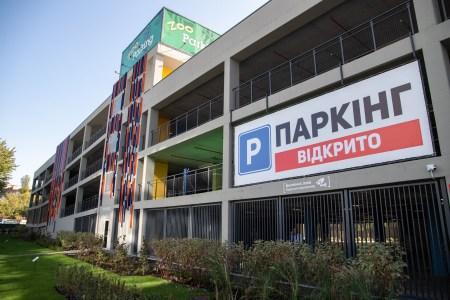 В Киеве открыли трехэтажный «Зоопаркинг» на 435 мест с 7 зарядными станциями для 21 электромобиля и велопарковкой
