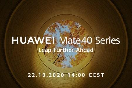 Huawei назвала дату презентации флагманской серии камерофонов Mate 40 — она пройдет 22 октября