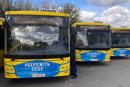 Виталий Кличко: «В Киеве выпустили на маршрут 50 новых автобусов МАЗ, еще 150 автобусов приедут в столицу до конца текущего года»