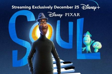 Новый мультфильм «Душа» / Soul от Pixar выйдет 25 декабря на платформе Disney+, минуя кинотеатры