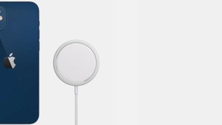 Apple ограничила мощность беспроводной зарядки iPhone 12 mini через MagSafe на уровне 12 Вт