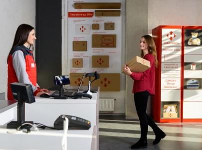 «Нова пошта» внедрила функцию бесконтактной автоматической оплаты за посылку после осмотра