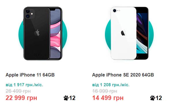 Гаджети Apple на 12 платежів від Monobank у КТС!