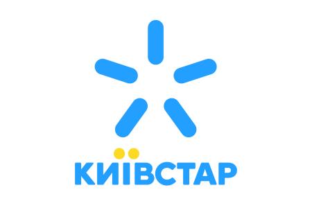 «Киевстар» запустил услугу eSIM – пока что только для клиентов предоплаты
