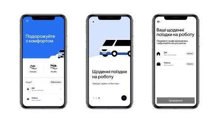 «Uber-проездной»: Uber запускает пакеты-подписки на Uber Shuttle со скидками до 70% (и новую версию приложения)