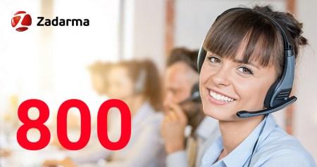Каждый предприниматель сможет подключить для своего бизнеса номер 800. Сделать это можно бесплатно. Еще один плюс – нулевая абонентская плата