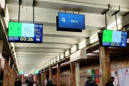 В киевском метро установили первое табло с обратным отсчетом до прибытия поезда