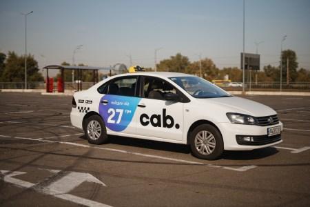 Іноді краще телефонувати: як працює кол-центр сервісу таксі Cab