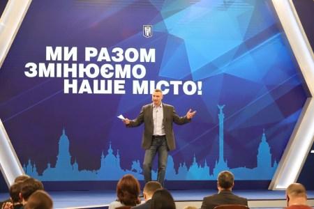 Виталий Кличко: Киев купил более 500 единиц общественного транспорта, провел 50 тыс. эвакуаций за неправильную парковку и сэкономил 34 млн грн на установке LED-освещения