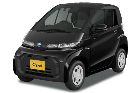 Toyota представила сверхкомпактный двухместный электромобиль Tiny C+pod с двигателем 9 кВт, батареей 9 кВтч и ценником $16,000
