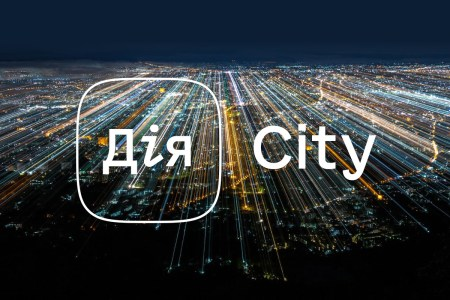 Проект Дія City — что он даст IT-индустрии? Объясняет замминистра цифровой трансформации