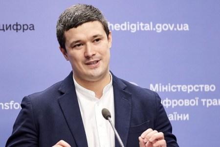 Михайло Федоров: До 2024 року 90% українців будуть користуватися онлайн-послугами та іншими цифровими продуктами