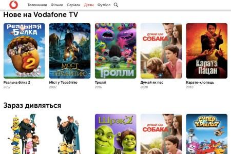 Медіа-сервіс Vodafone TV отримав оновлену веб-версію та розповів про найбільш популярний контент (ТВ, кіно, серіали)