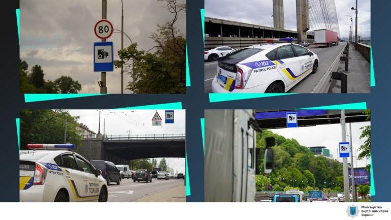 МВС: Відсьогодні почала працювати фіксація порушень ПДР на смузі для руху громадського транспорту (поки всього одна камера в Києві)