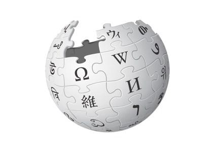 Wikipedia запускает кодекс поведения с подробным описанием приемлемого и недопустимого поведение для пользователей, редакторов и сотрудников